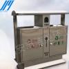 垃圾桶 户外果皮箱 收纳箱 户外垃圾桶可选多种规格 可定制