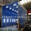 专业生产工程机械大型伸缩式喷漆房移动喷漆室 节能环保