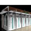 供应环保免水生态自降解移动厕所 JYS-5A 移动环保厕所