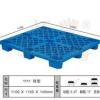 厂家直供全新HDPE塑料托盘1100*1100*140mm网格轻型仓储托盘