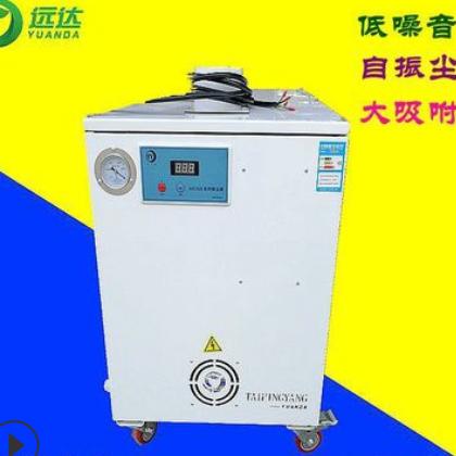 石墨灰尘用小型工业吸尘器 MCGS-1500 2HP低噪音自振尘工业除尘器