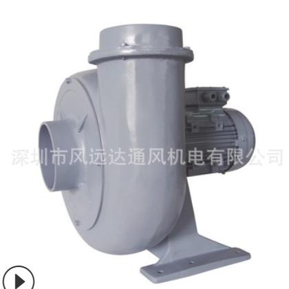 厂家批发中压直叶式鼓风机PF150-3 量多价优