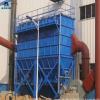 铸造厂电炉用脉冲布袋除尘器 中频炉除尘器厂家设计选型配套设备