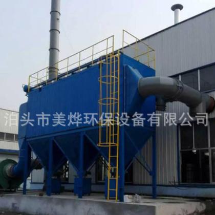 焦化厂地面站除尘器 家具厂中央除尘设备 焦炉地面除尘站