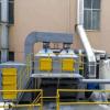 有机废气VOCs处理设备 喷漆房有机废气专业处理催化燃烧设备