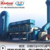 有机废气处理催化燃烧 活性炭吸附催化燃烧炉 CO催化床 厂家批发