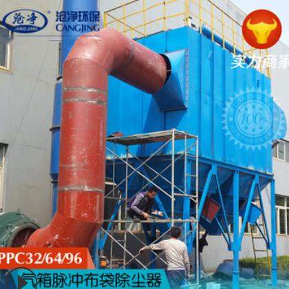 厂家供应 小型锅炉布袋除尘器 1-2-4-6吨小型锅炉脱硫除尘设备