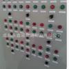厂家直销 配电输电设备 专业生产 销售各式配电箱柜 品质保证