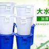 大桶储水桶厂家直销批发 有盖储水加厚材质坚固厚实好用