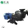 厂家供应百硕0.75kw塑料耐酸碱自吸泵小型耐腐蚀卧式化工泵 特价