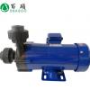 百硕小型磁力水泵 防腐蚀塑料PP化工泵 耐酸碱泵电镀废水循环泵