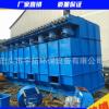 DMC脉冲除尘器 性能稳定 工作效率高 专业级品质