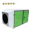 厂家供应活性炭环保箱吸附箱 活性炭工业废弃处理环保箱净化器