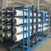 a273二级反渗透纯水设备 矿泉水设备多少钱 桶装纯净水设备