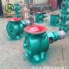 YCD-HX型星型卸料器 关风机 链条式卸灰阀 叶轮给料机 放料阀