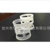 【华讯环保】pp鲍尔环 50mm鲍尔环 pp 化工填料 塑料填料