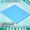 5片装适配大金空气净化器过滤网滤芯耗材海帕褶皱滤纸mc70kmv257