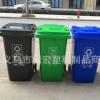 240升塑料垃圾桶 240l环保垃圾桶 户外小区公园环卫垃圾桶 举报