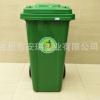 安瑞塑业240L挂车专用塑料垃圾桶市政街道环卫四色分类垃圾桶
