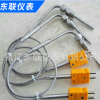 【价格可议】热电偶发动机烟室测温 烟室用热电偶发动机