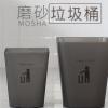 北欧垃圾桶家用厨房日式生活办公室内塑料方形废纸篓无盖小收纳筒
