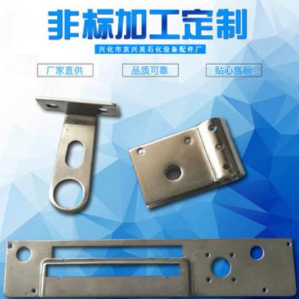 不锈钢非标加工与定制 激光切工 数控加工中心 来图来样加工