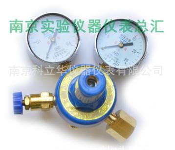 上海荣华微调氧气减压器 减压阀 YQY-06 0.4*25mpa