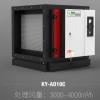 饭店餐饮食堂厨房油烟净化器 3000-4000风量 高效油烟处理设备