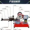 长期供应磨刀机 木工磨锯片设备 全自动磨刀机 磨合金锯片机