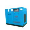 厂家直销节能永磁变频空压机节省多多效率看得见空压机37kw