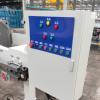 厂家直销景津机电柜 压滤成套配电箱 成套配电柜 配电箱