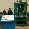 现货全自动高铁垫块设备 建筑工程液压空心压砖机 200T静压垫块机