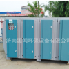 除臭净化设备 废气处理设备 可定制直销 光氧催化 UV光氧净化设