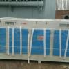 厂家定制UV光氧催化器UV光氧净化器光氧净化器等离子烟雾净化器