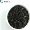 活性炭厂家 水处理活性炭 活性炭 空气过滤活性炭