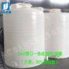 30%稀硫酸储罐 化工耐酸碱PE储罐 管口一体成型稀硫酸PE储罐