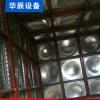 华辰直销定制地埋304不锈钢消防保温水箱 地理钢板水箱 供水设备