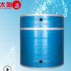 太阳能保温水箱订做 山东厂家直销 食品级304不锈钢水箱储水箱
