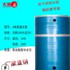 5吨厂家直销可定制太阳能 空气能 锅炉专用304材质不锈钢保温水箱
