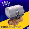 霍尼韦尔电动二通阀 中央空调风机盘管两通阀门DN20 电磁阀价格