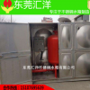 厂家定制不锈钢泵房消防水箱 环保不锈钢方形 组合式水箱价格低