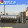 厂家定制不锈钢圆柱形冷水箱 汇洋304储水罐 不锈钢冷水箱水塔