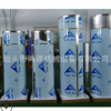 不锈钢水箱 不锈钢保温水箱 家用空气能承压水箱 可定制 厂家直销