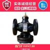 供应 西门子 流量控制阀 VVF47.80型二通调节阀 含17%增值税