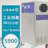飞歌50G臭氧发生器臭氧消毒机养殖猪场专用食品化妆品车间消毒机