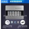 家用超滤机 免费赠送 净水器批发5级厨房超滤净水机能量机
