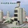 PP洗涤塔 废气净化 除臭系统 工业废气处理 酸雾喷淋塔