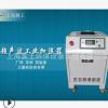 工业加湿器 超声波雾化 超声波工业加湿器