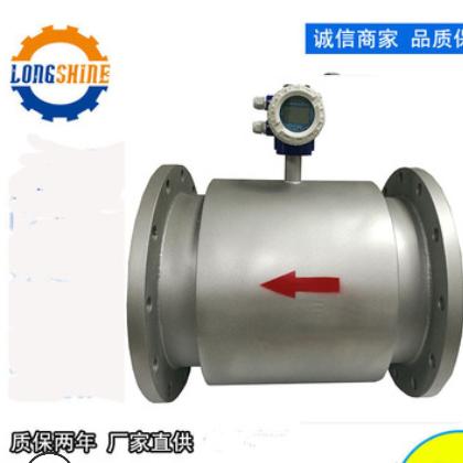 电磁流量计哈氏合金C耐混酸 耐海水DN1000四氟衬里 压力1.0流量计
