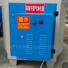 定制 等离子废气净化器 除油烟设备 高燕静电等离子除臭voc处理